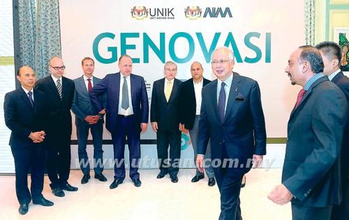 Genovasi cipta kekayaan